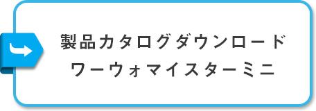 catalogue_bnr2