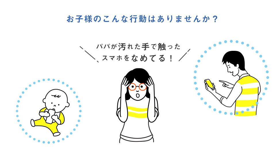 child_img1