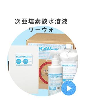 product_bnr2