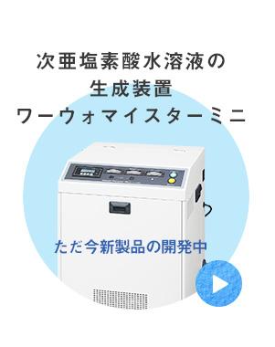product_bnr3